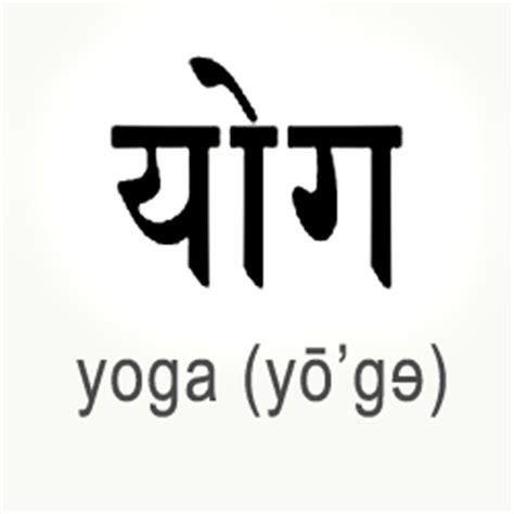 Sanskrit essays in sanskrit language on tree house